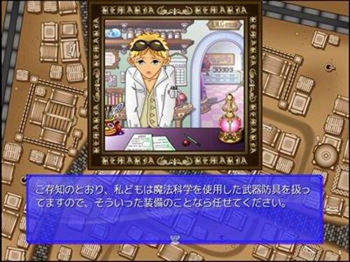 迷徒-MAZE- レマリア遺跡探索記 Game Screen Shot5