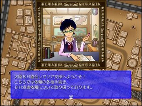 迷徒-MAZE- レマリア遺跡探索記 Game Screen Shots