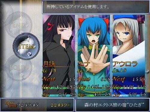 BloodyAliceCHANGE THE ORDER Game Screen Shot4