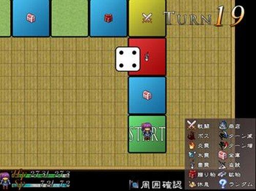 BloodyAliceCHANGE THE ORDER Game Screen Shot5