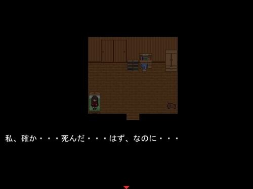 自殺少女。 Game Screen Shot1