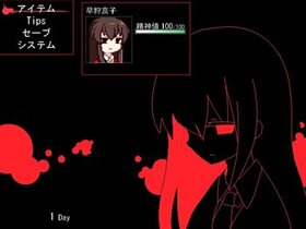 自殺少女。 Game Screen Shot5