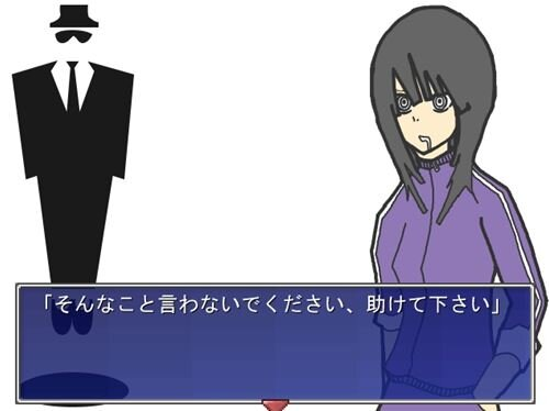 金欠少女 Game Screen Shot1
