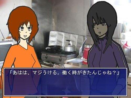 金欠少女 Game Screen Shot2