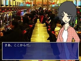 金欠少女 Game Screen Shot3