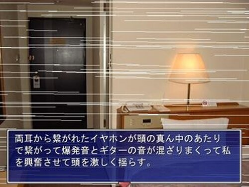 金欠少女 Game Screen Shot4