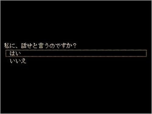 少女奇談 Game Screen Shot2