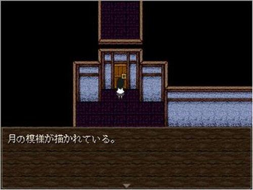 少女奇談 Game Screen Shot4