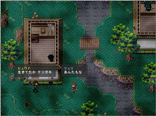 flamberge-フランベルジェ- Game Screen Shot4