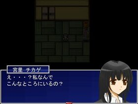 夢幻影 Game Screen Shot2