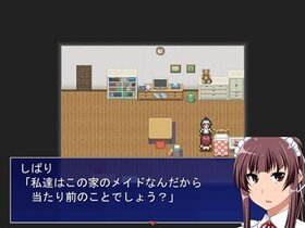 Melting LIVEs ~ゆめうつつ~ Game Screen Shot2