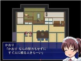 Melting LIVEs ~ゆめうつつ~ Game Screen Shot5