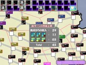 はぐれどりのマホウ Game Screen Shot4
