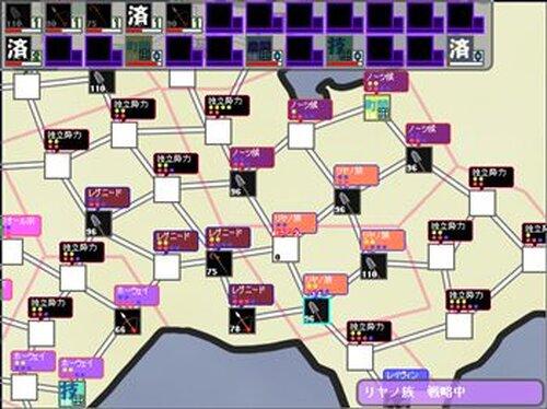はぐれどりのマホウ Game Screen Shot5