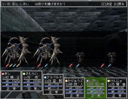 HOLDALL -Refurbished Edition- Game Screen Shot