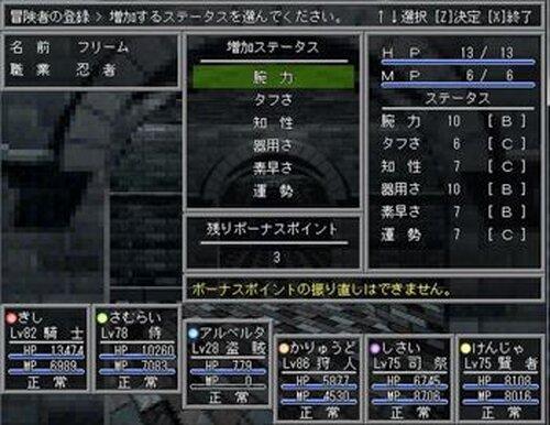 HOLDALL -Refurbished Edition- Game Screen Shot3