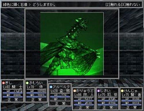 HOLDALL -Refurbished Edition- Game Screen Shot4
