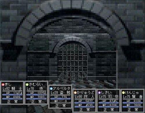 HOLDALL -Refurbished Edition- Game Screen Shot5
