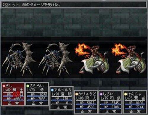 HOLDALL -Refurbished Edition- Game Screen Shots