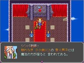 ソーサリーペドファイル Game Screen Shot2