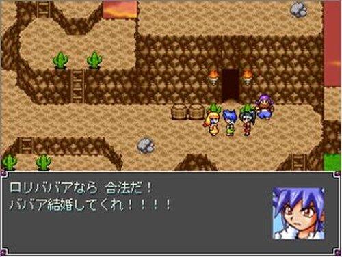 ソーサリーペドファイル Game Screen Shot3