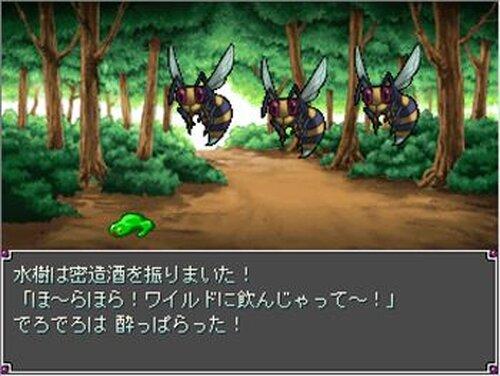 ソーサリーペドファイル Game Screen Shot4