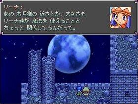 ソーサリーペドファイル Game Screen Shot5
