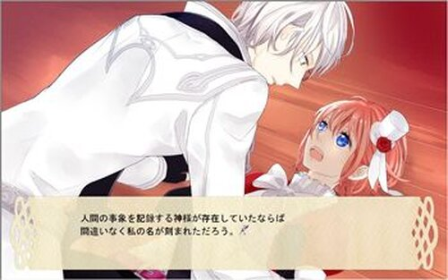 魔女も歩けば悪魔に当たるEX Game Screen Shot2