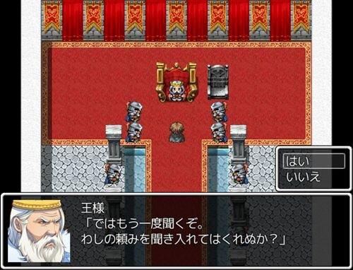 とある勇者と不死鳥の塔 Game Screen Shot1