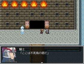 とある勇者と不死鳥の塔 Game Screen Shot3