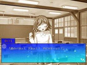 ポックリが鳴った夏 Game Screen Shot2