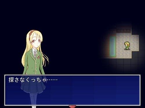怪奇探偵団-開かれた禁書- Game Screen Shot1