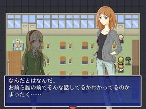 怪奇探偵団-開かれた禁書- Game Screen Shot2