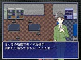怪奇探偵団-開かれた禁書- Game Screen Shot3