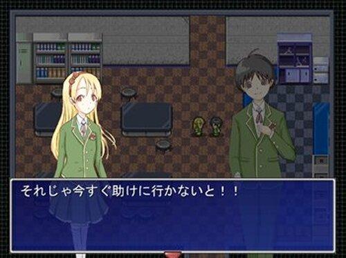 怪奇探偵団-開かれた禁書- Game Screen Shot5