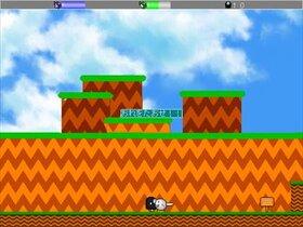 ムームーのアクション Game Screen Shot2