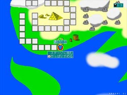 ムームーのアクション Game Screen Shot3