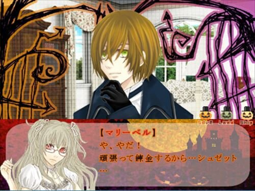 Witch×Devil×Prize!  Game Screen Shot1