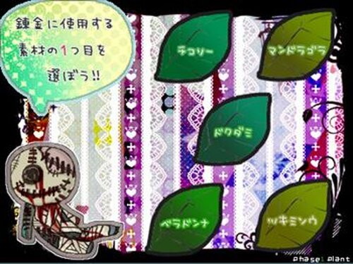 Witch×Devil×Prize!  Game Screen Shot5