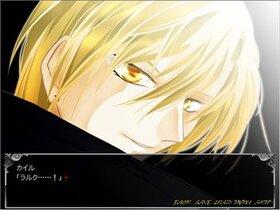 夜想曲(体験版) Game Screen Shot5