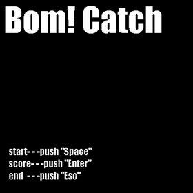 爆弾キャッチ! Game Screen Shot2