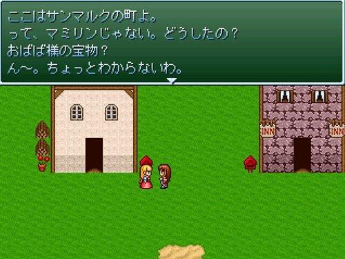 マミリンの冒険 I~破門なんて嫌っ!~ Game Screen Shot