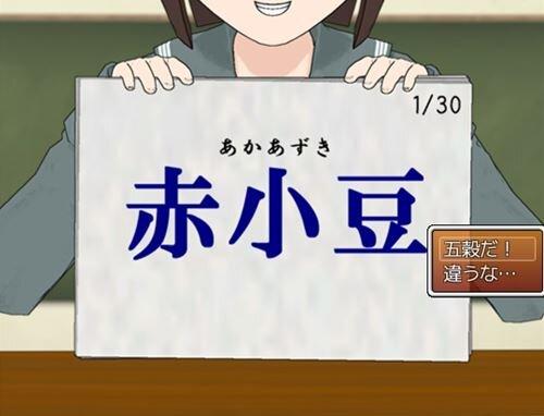 カルけん!!~はれ どっと もえっど~ Game Screen Shot