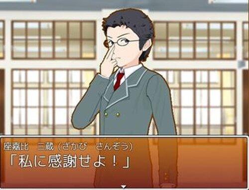 カルけん!!~はれ どっと もえっど~ Game Screen Shot3