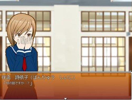 カルけん!!~はれ どっと もえっど~ Game Screen Shots