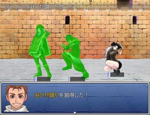 Tiger Garden Game Screen Shot4