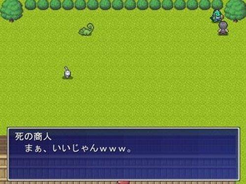 暇潰し Game Screen Shot2