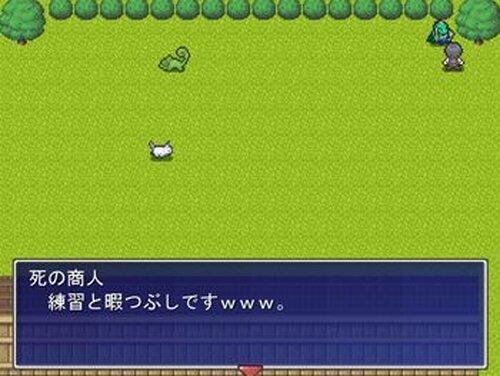 暇潰し Game Screen Shots