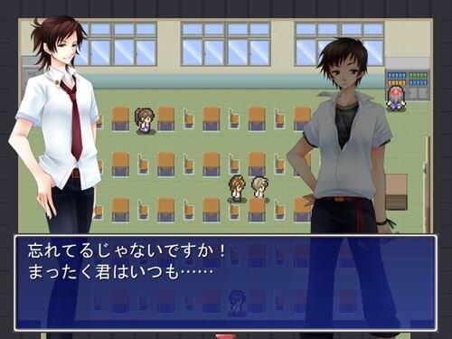 罪人-変えられぬ過去と裏切りの代償- Game Screen Shot1