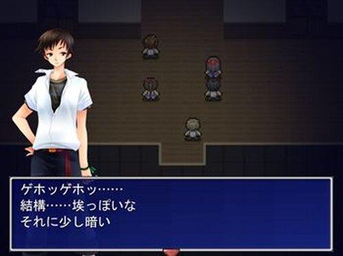 罪人-変えられぬ過去と裏切りの代償- Game Screen Shot2